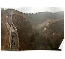 The Great Wall Of China At Badaling - 7 © Poster