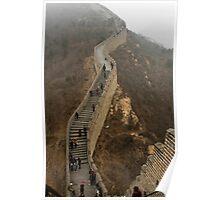 The Great Wall Of China At Badaling - 8 ©  Poster