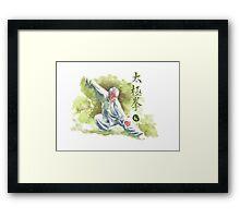 Tai Chi Chuan Framed Print