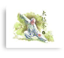 Tai Chi Chuan Canvas Print