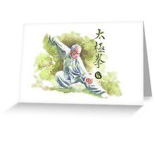 Tai Chi Chuan Greeting Card