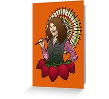 Kayle Frye Greeting Card