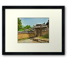 Korean Gate Framed Print