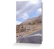 Curvy Road Greeting Card