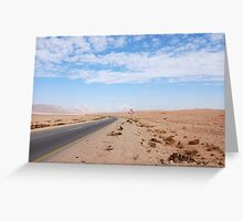 Syrian Desert Road Greeting Card