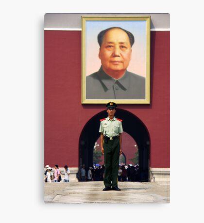 Mao portrait - China Canvas Print