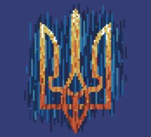 Ukrainian Tryzub with tapestry effect by Denys Golemenkov