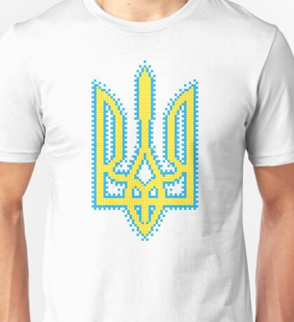 Ukrainian Tryzub with embroidery effect Unisex T-Shirt