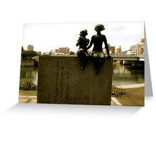 Memorial - Hiroshima Greeting Card