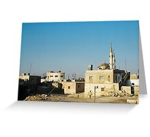 the real middle east II Greeting Card