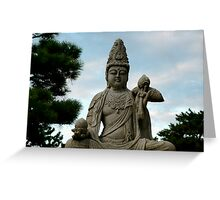 Buddha - Hiroshima Greeting Card