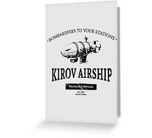 Kirov Airship Greeting Card