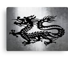 Vintage Metal Dragon Canvas Print