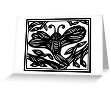 Dragonfly, Insect, Graphic Print Art Greeting Card