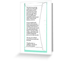 Arms Outstretched Greeting Card