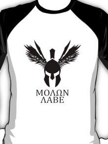 ΜΟΛΩΝ ΛΑΒΕ T-Shirt