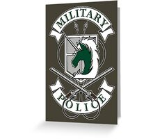 Military Police Greeting Card