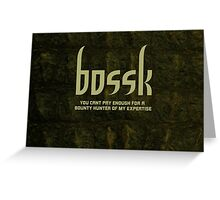 Bossk Greeting Card