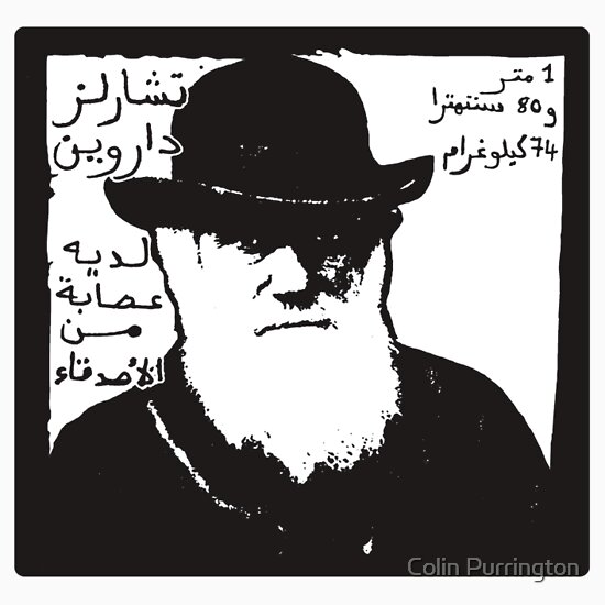 Charles Darwin Has A Posse sticker in Arabic