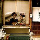 Kyoto Street Scene by geikomaiko
