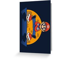 Plumber Split Greeting Card