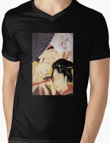 'Young Woman Looking Through a Telescope' by Katsushika Hokusai (Reproduction) Mens V-Neck T-Shirt