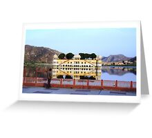 Summer Palace on the Loch Greeting Card