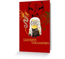 Daenerys trains her Dragons Greeting Card