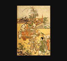 'Chinese Children' by Katsushika Hokusai (Reproduction) Womens Fitted T-Shirt