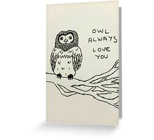 val day - always owl Greeting Card