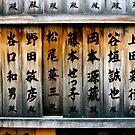kyoto composition XIV by geikomaiko