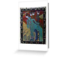 Allmarine - Abstract Greeting Card