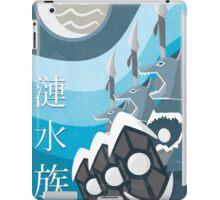 Flowing Water Tribe iPad Case/Skin