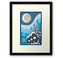 Flowing Water Tribe Framed Print