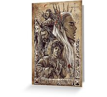 The Hobbit - The Desolation of Smaug Greeting Card