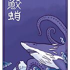 Sharktopus and the Great Wave by thesnuttch