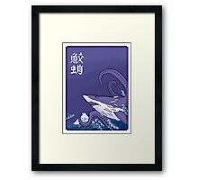 Sharktopus and the Great Wave Framed Print