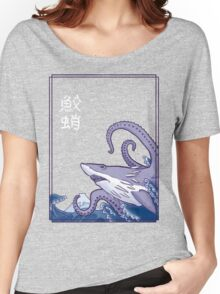 Sharktopus and the Great Wave Women's Relaxed Fit T-Shirt