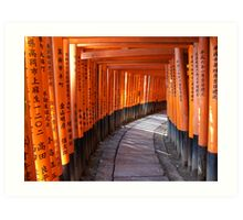 The torii gates of Fushimi Inari-taisha Art Print