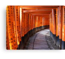 The torii gates of Fushimi Inari-taisha Canvas Print