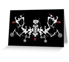 Killbot 05 - SliceNdice  Greeting Card