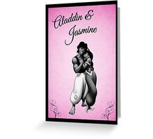 Aladdin & Jasmine - Disney Greeting Card