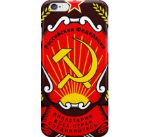 CCCP coat of arms iPhone Case/Skin