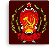 CCCP coat of arms Canvas Print