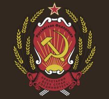 CCCP coat of arms by MrGreed