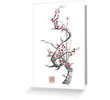 Chinese plum tree blossom sumi-e painting Greeting Card