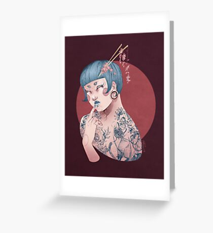 Blue Willow Tattoo Girl Greeting Card