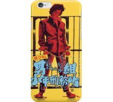 Gang Fight iPhone Case/Skin