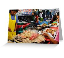 Tasty Street Treats Greeting Card