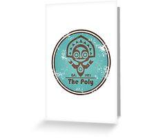 Disney - Polynesian Resort V.03 Greeting Card